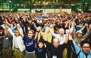 C0TnfPBUAAEhAjWオスプレイ撤去を 名護抗議集会4200人