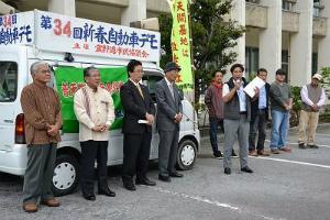 C1OU53lVIAEXrRR新春自動車デモ