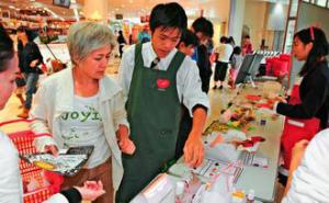 img_69d2831c86沖縄・南城市の中高生が開発・販売を体験