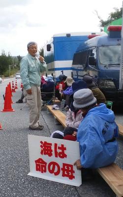 C1sSCZzVEAAYbtZ約60人の市民がキャンプ