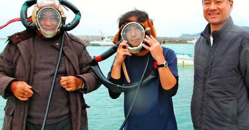 伝統の潜水マスク「旭面」復刻へ