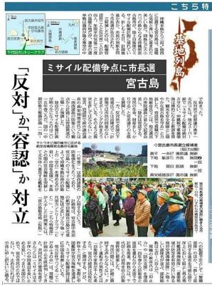 C2S7af_UAAAxBG2東京新聞の連載