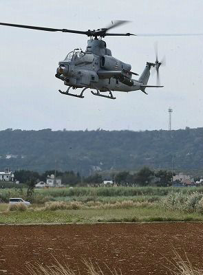 C2qcG2kWgAMT4SP不時着ヘリが離陸