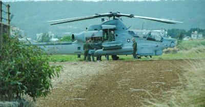 伊計島に不時着した米軍ヘリが離陸