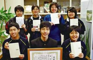 C3H8Ts_VcAALQxN八重山特支校高等部に奨励賞