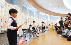 C3TbcEuVMAAKc4n子ども研究者 42人成果発表