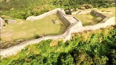 C31Z4XFUkAAIxnL沖縄、琉球王国のグスク(城)の城壁
