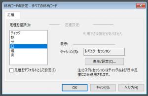 3cnt_7_1.png
