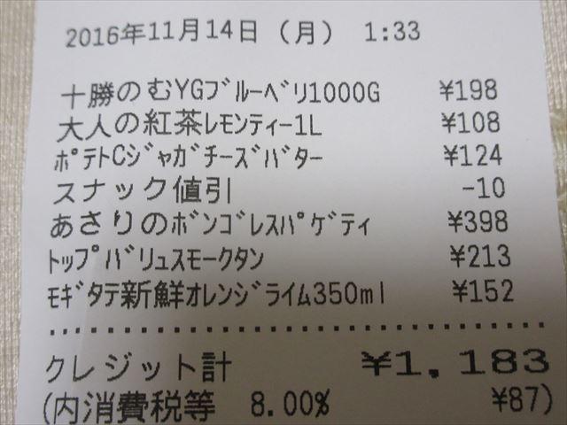IMG_3628_R.jpg