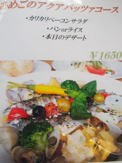 konoka12.jpg