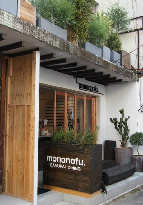 mononofu2.jpg
