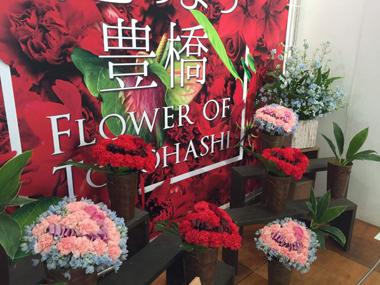 花男子 豊橋駅 フラワーバレンタイン ハートの花束 花夢