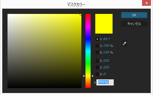 AfterEffects_MaskColor_005.png