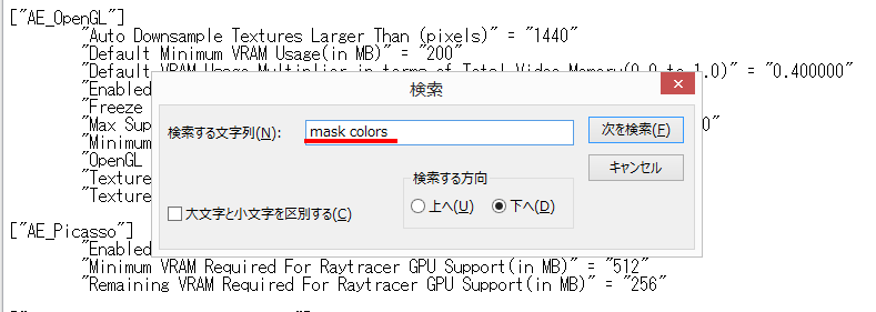 AfterEffects_MaskColor_007.png