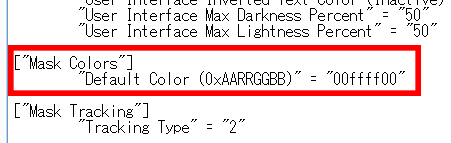 AfterEffects_MaskColor_008.png