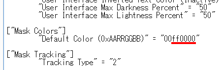 AfterEffects_MaskColor_009.png