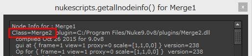 Nuke_Python01_003.png
