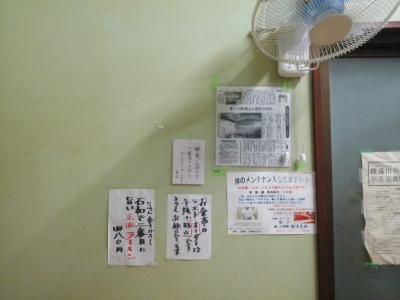 PAP_0012 (2)
