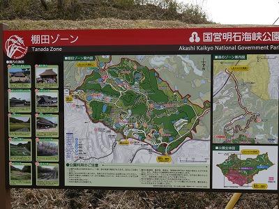 あいな里山公園1 (5)