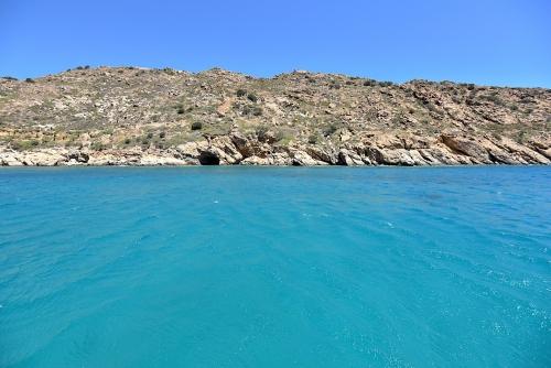 Ios Papa Beach 2