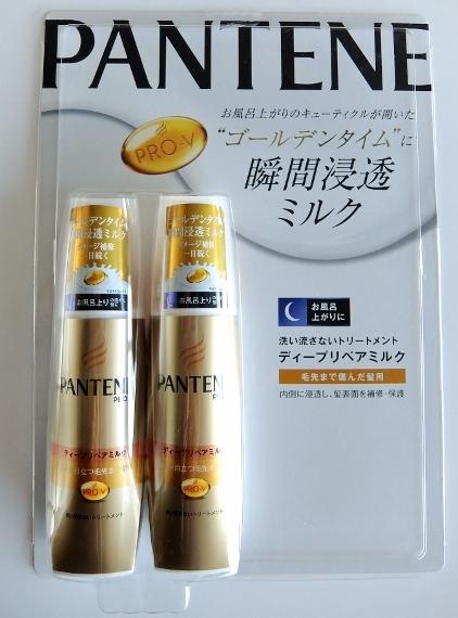 コストコ ◆ パンテーン Pantene Deep MILK 998円也(200円引き) ◆