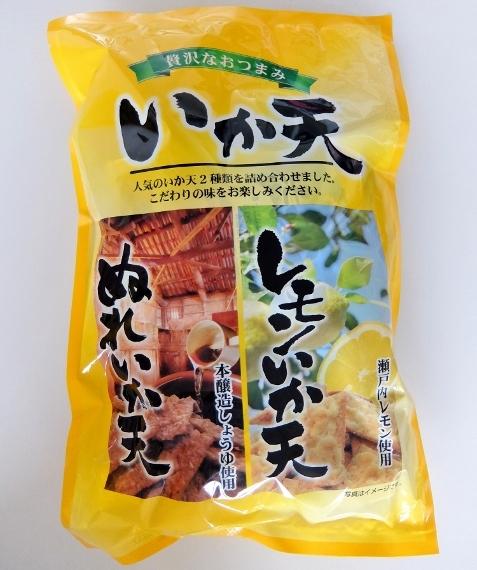 コストコ ◆ いか天 ミックス 978円也 ◆ おつまみセット