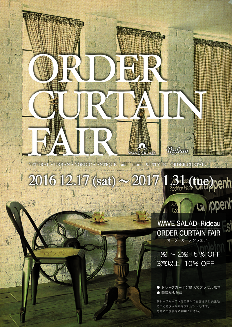wave_poster2016-2017 Fair