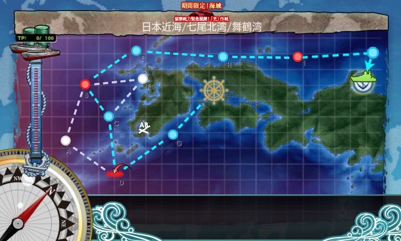 kancolle_201702_4.png