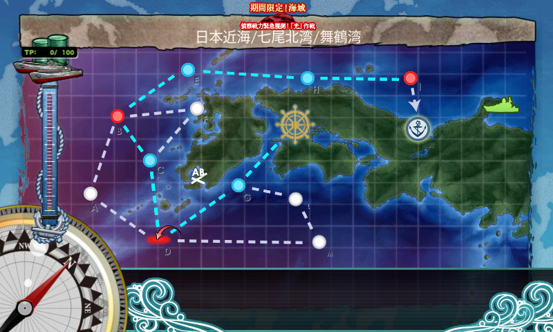 kancolle_201702_5.png