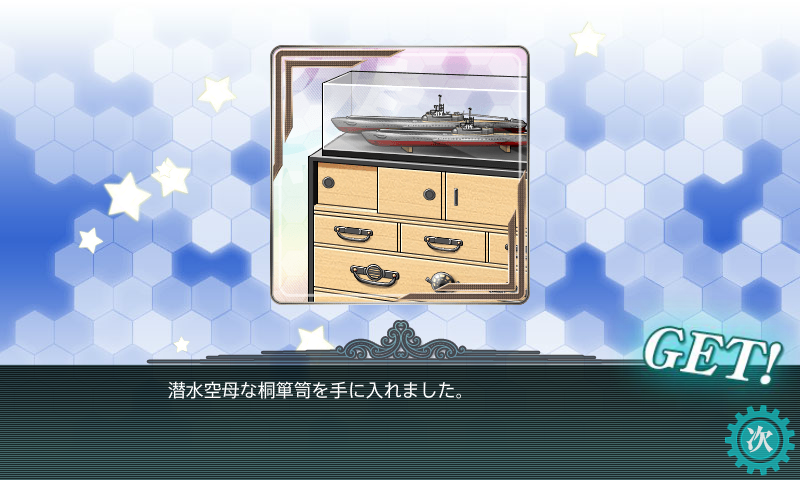 kancolle_201702_7.png