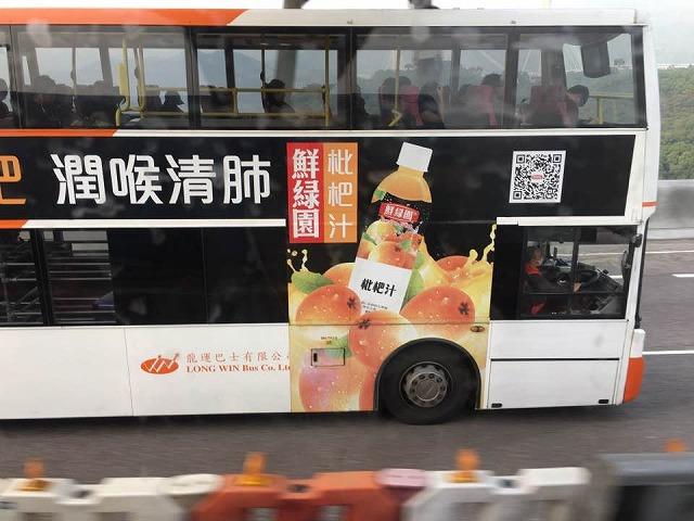 s-香港3