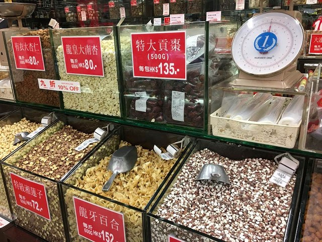 s-香港4