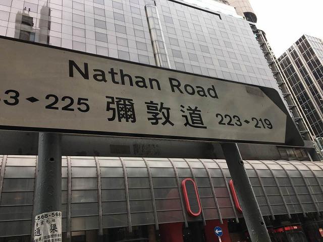 s-香港10