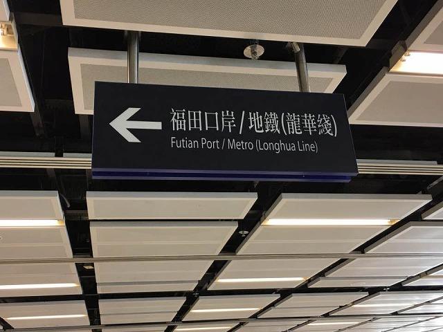 s-香港13