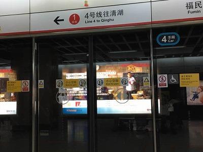 s-香港15