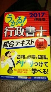 170111_民法入門講義01