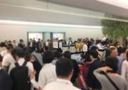 名古屋国際会議場 学会 ドリンクコーナー ケータリング