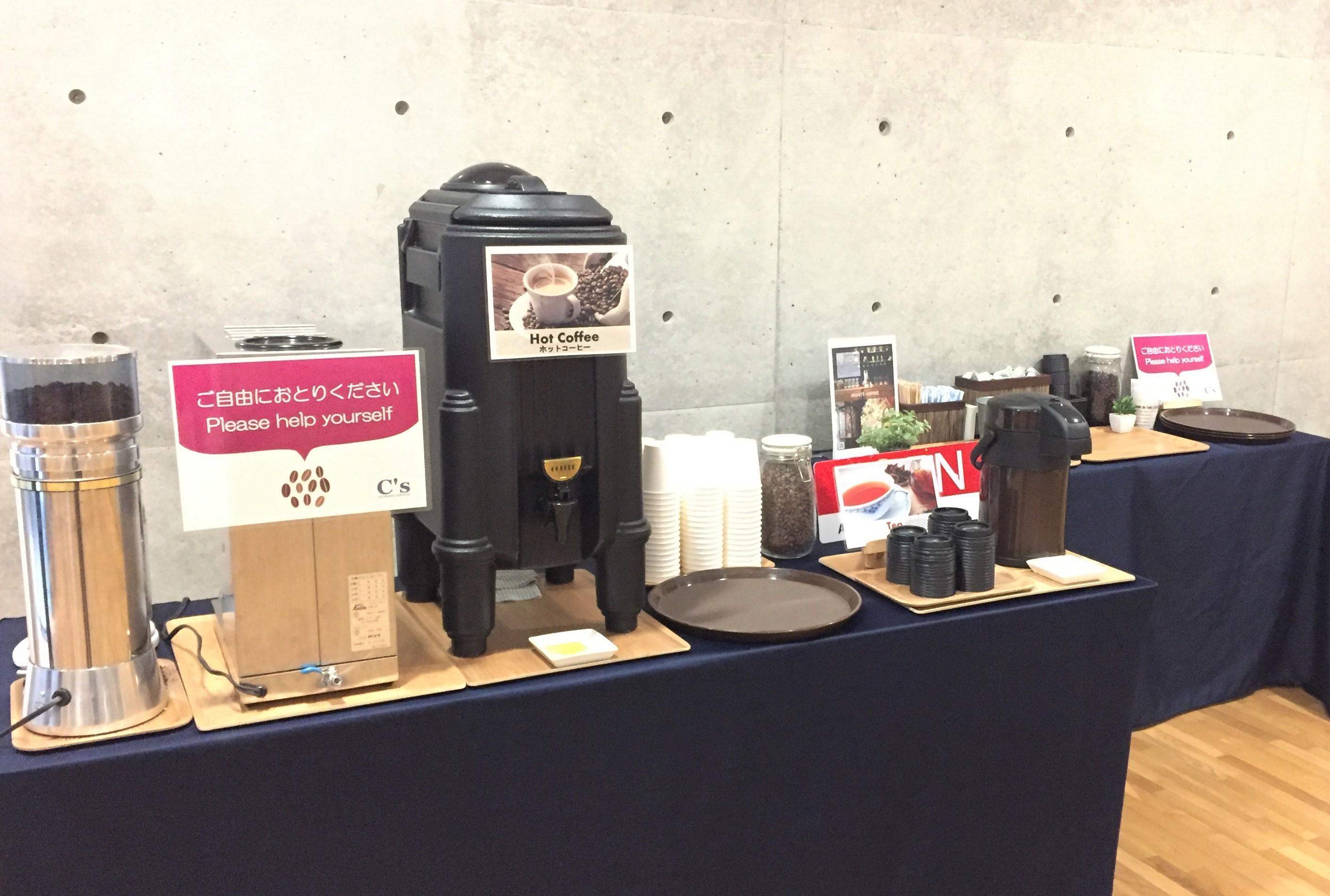 東京大学 福武ホール 国際会議 コーヒーブレイク・サンドイッチボックス