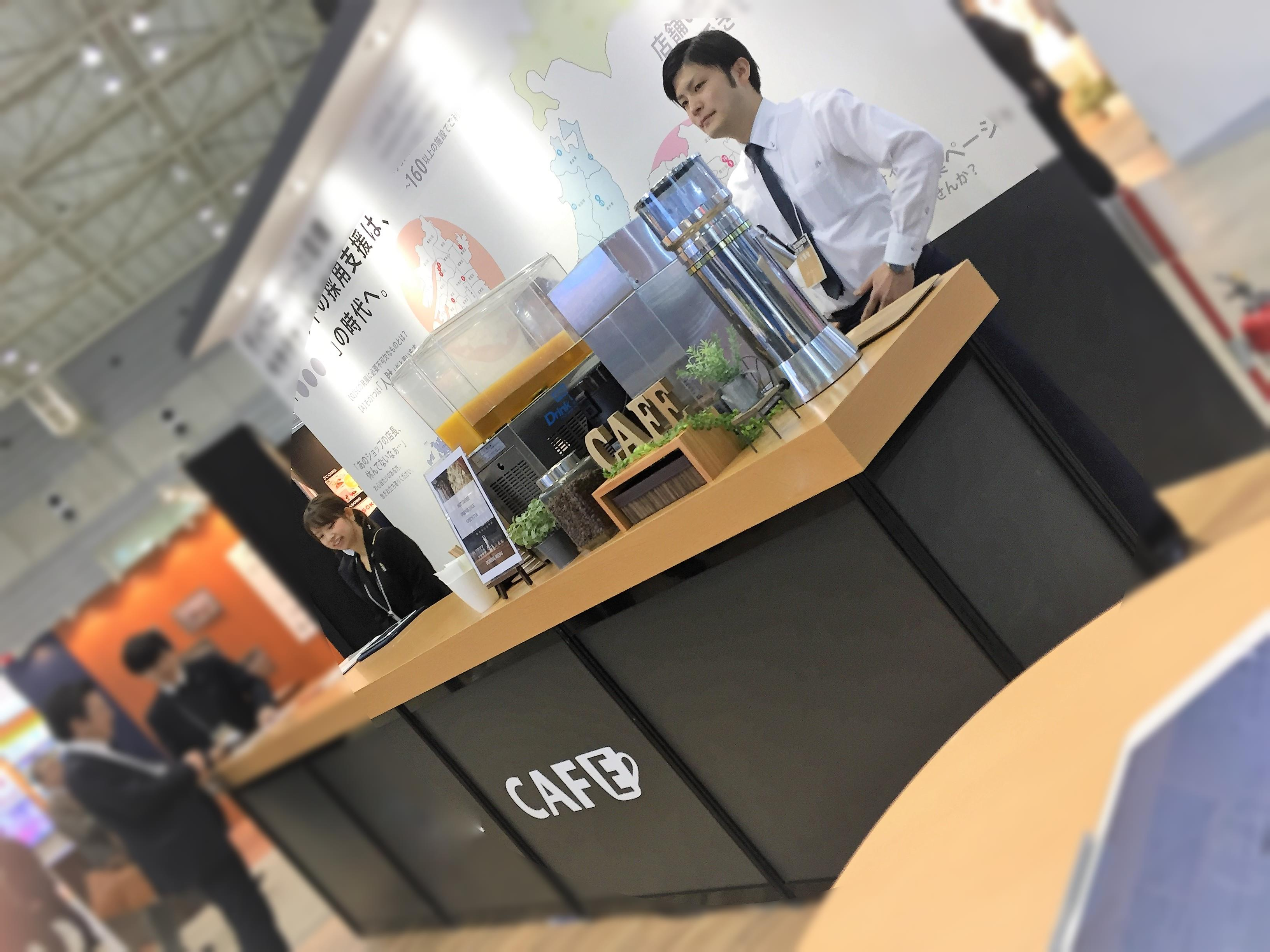 パシフィコ横浜 展示会 展示ブース カフェケータリング