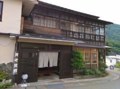 okazaki001.jpg