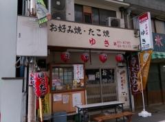 yuki004.jpg