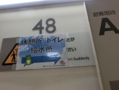 20170122_14