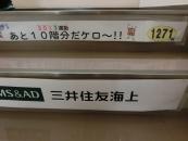 20170122_19