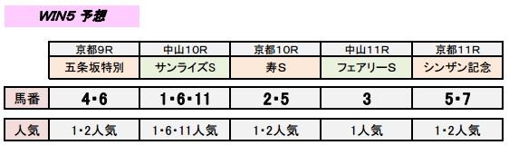 1_8_win5.jpg