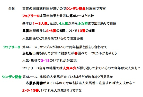 1_8_win5b.jpg