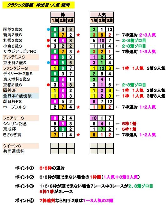 classic_2017021100392627d.jpg