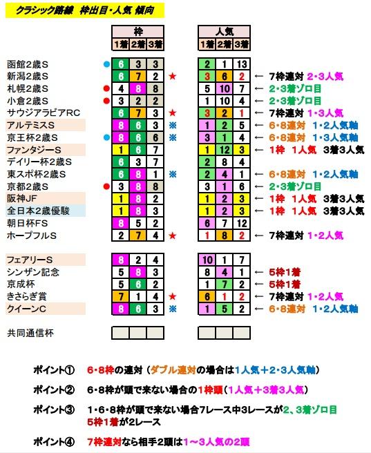 classic_2017021200240766d.jpg