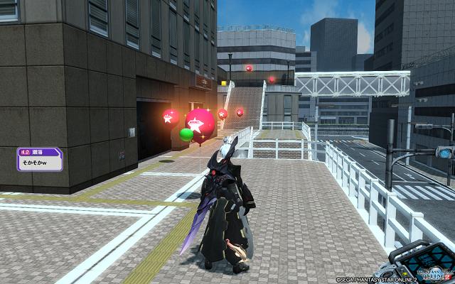 base_tokyo_minigame