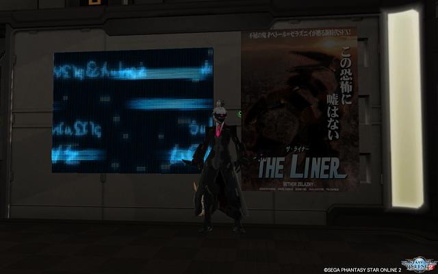 base_tokyo_poster