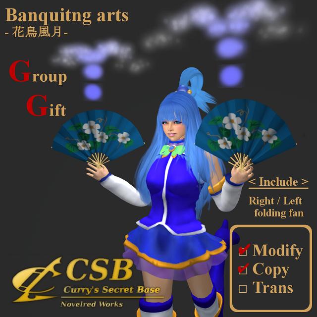 konosuba_gg_blog
